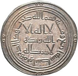30.30: Islam - Umayyaden