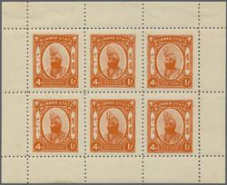 3090: États de l'Inde Bijawar