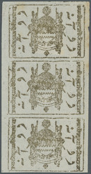 7462: Sammlungen und Posten Indien Feudalstaaten