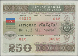 110.570.60: Banknoten - Asien - Aserbaidschan