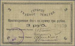110.530: Banknotes - Belarus