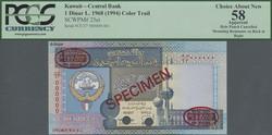 110.570.260: Banknoten - Asien - Kuwait