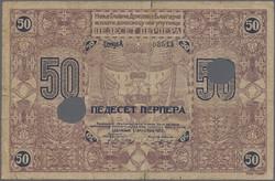 110.340: Banknotes - Montenegro