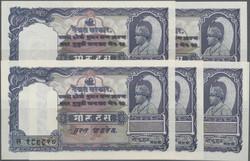 110.570.340: Banknoten - Asien - Nepal