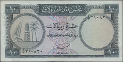 110.570.40: Banknotes – Asia - United Arab Emirates