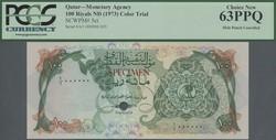 110.570.230: Banknoten - Asien - Katar & Dubai