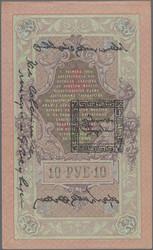110.570.420: Banknotes – Asia - Tannu-Tuva