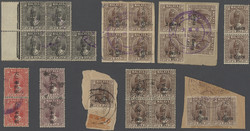 7467: Collections and Lots Japanese Occupation -  Malayan States - Plate number set