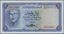 110.570.190: Banknotes – Asia - Yemen Arab Republic