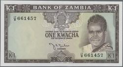 110.550.330: Banknoten - Afrika - Sambia