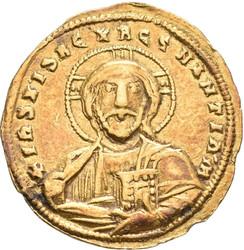 10.60.370: Antike - Byzantinisches Reich - Nicephorus II. Phocas, 963 - 969
