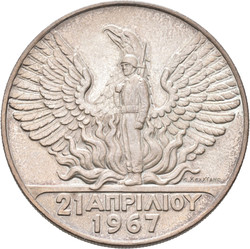 40.140: Europe - Greece