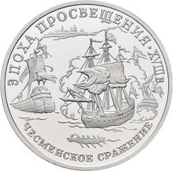 40.420: Europa - Russland