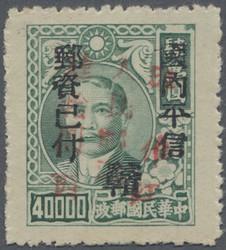 2255: China VR Mittel-China