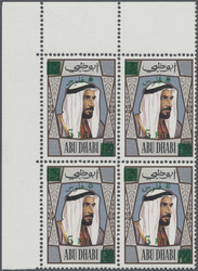 1505: Abu Dhabi