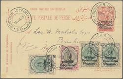 3335: Iran British Occupation Bushire
