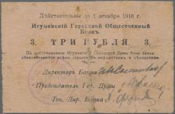 110.530: Banknoten - Weissrussland