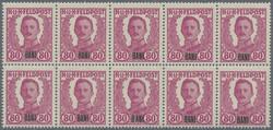 4815: Österreich Feldpost Rumänien