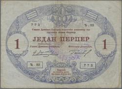 110.340: Banknoten - Montenegro