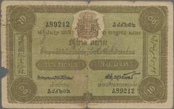 110.570.440: Banknoten - Asien - Thailand