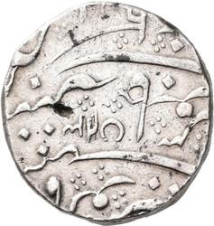 110.570.112: Banknoten - Asien - Französisch Indien