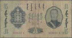 110.570.320: Banknoten - Asien - Mongolei
