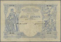 110.440: Billets - Serbie