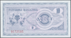 110.310: Banknotes - Macedon