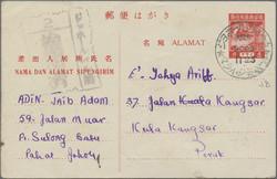 3678: Japan Besetzung II. WK Malaya Gesamt Ausgabe - Ganzsachen