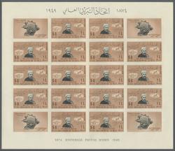 3735: 也門Imamat