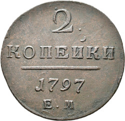 40.420: Europe - Russie