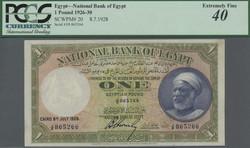 110.550.10: Banknoten - Afrika - Ägypten