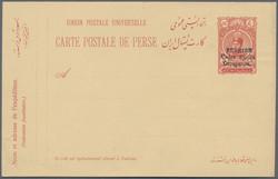 3335: L'Iran Brit. Occupation de BUSHEHR - Postal stationery