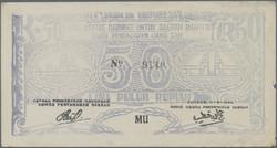 110.570.140: Banknoten - Asien - Indonesien