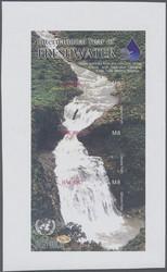 52500: 電子・水力