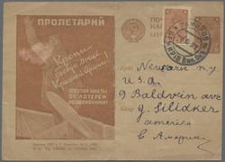 7230: Sammlungen und Posten Russland/Sowjetunion - Ganzsachen