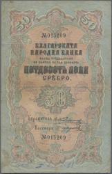 110.60: Banknoten - Bulgarien