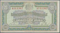 110.60: Banknotes - Bulgaria