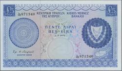 110.540: Banknoten - Zypern