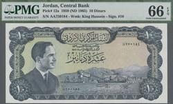 110.570.200: Banknoten - Asien - Jordanien