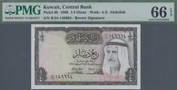 110.570.260: Banknotes – Asia - Kuwait