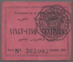 110.550.250: Banknoten - Afrika - Marokko