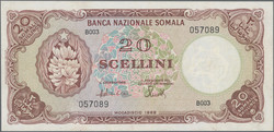 110.550.370: Banknoten - Afrika - Somalia Demokratische Republik