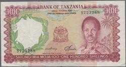 110.550.420: Banknoten - Afrika - Tansania