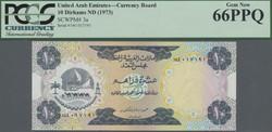 110.570.40: Banknoten - Asien - Vereinigte Arabische Emirate