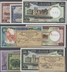 110.550.380: Banknoten - Afrika - Sudan