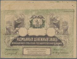 110.570.480: Banknoten - Asien - Usbekistan