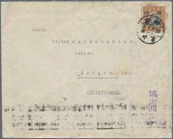 7466: Collections and Lots Japanese Occupation II. WK  - China - Collections