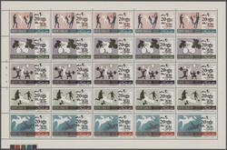3905: Khor Fakkan - Collections