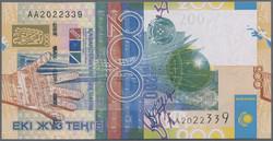 110.570.220: Banknoten - Asien - Kasachstan
